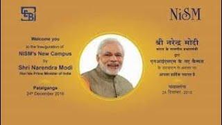 Hon'ble Prime Minister Narendra Modi